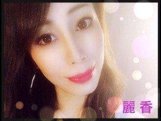 *麗香* 2SHOTランキング3?>位