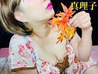 真理子 人妻さん日誌ランキング27位